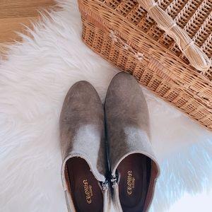 Crown Vintage Shoes - LIKE NEW Crown Vintage Taupe Booties